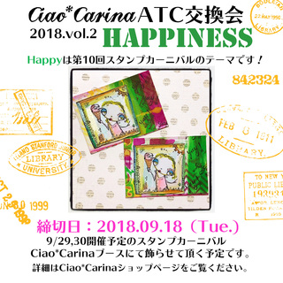 happinessATC2018.jpg